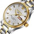 KINGNUOS лучший бренд роскошные часы из нержавеющей стали Дата Неделя водонепроницаемые мужские кварцевые часы деловые мужские часы с бриллиа...