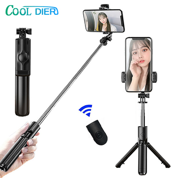 COOL DIER wireless Bluetooth selfie stick expandable monopod mini tripod with Wireless Button Shutter For iOS/Android