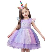 Baby Girl Princess Rainbow Tutu Dress Unicorn Fairy Costume Birthday Party Clothes Gown Kids