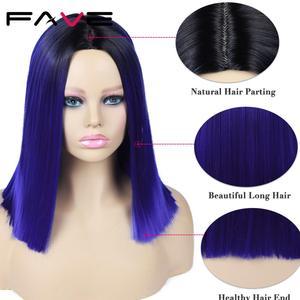 Image 1 - Женский парик из синтетических волос FAVE Ombre, голубой, розовый, коричневый, прямой термостойкий парик на плечо для косплея