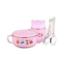 4 шт. в партии, детская посуда набор детей 304 Нержавеющая сталь изоляцией чаша для детей Еда Дополнение воды чашка, вилка ложка для риса подарок