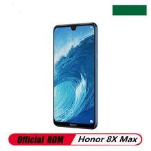 Estoque honra 8x max 4g lte telefone celular snapdragon 660 impressão digital 7.12