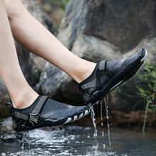 Mężczyźni kobiety szybkoschnące buty wędkarskie buty do wody oddychające AquaIn Upstream przeciwpoślizgowe sporty outdoorowe odporne na zużycie trampki plażowe tanie tanio MAIJION Pasuje prawda na wymiar weź swój normalny rozmiar Spring2019 Gumką Początkujący Elastycznej tkaniny RUBBER