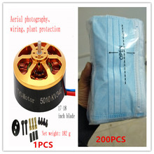 Brushless Motor 5010 KV340 KV280 for Agriculture Drone Multi copter Brushless Outrunner Motor free mask