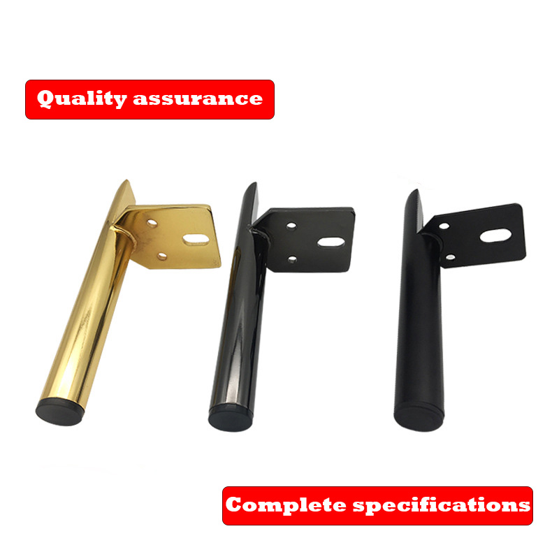 Black Gold Furniture Legs Metal Tube Foot Hardware For Television Tv Cabinet Counter Chair Legs Sofa Tea Coffee Table Legs Foot