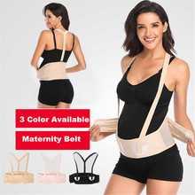 Пояс для беременных, пояс для живота, наплечный ремень для живота, бандаж для спины, защитник беременности