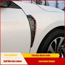 Модифицированная имитация боковой фурмы капот накладка лист пластина акула жабры крышка автомобильные аксессуары для Honda Civic 10th