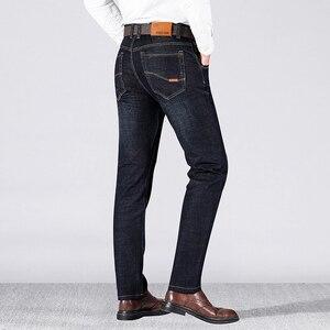 Image 5 - Jantour Brand Autumn Winter Jeans Men Denim Mens Jeans Slim Fit Tall Male Cotton Pants Fashion thick jean man Plus Big Size 40