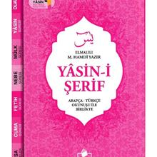 Yasin I Sheriff Arabic Turkish Together With Recitation Pink Cover