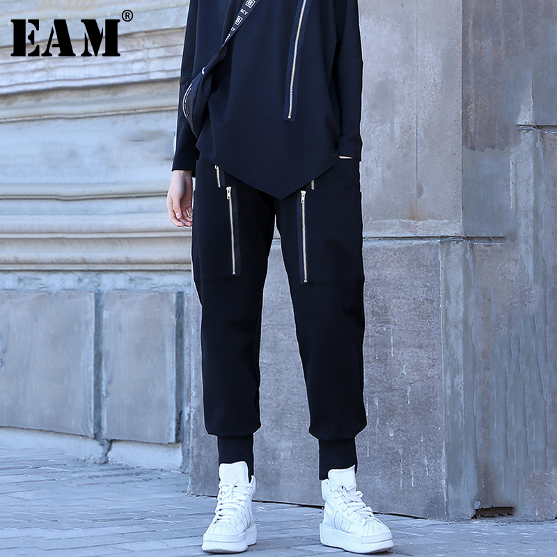 [EAM] High Elastic Waist Black Zipper Stitch Harem Trousers New Loose Fit Pants Women Fashion Tide Spring Autumn 2020 1A451