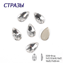 CTPA3bI Top Quality 3230 Drop Glass Sewing With Holes Rhinestones Beauty Crystal Flatback Sew On Stone DIY Clothing Accessories