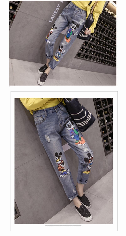 Disney Pantalones Vaqueros De Talla Grande Para Mujer Vaqueros De Cintura Alta Con Bordado De Mickey Mouse Pantalones Largos Sexys Azules Pantalones Vaqueros Aliexpress