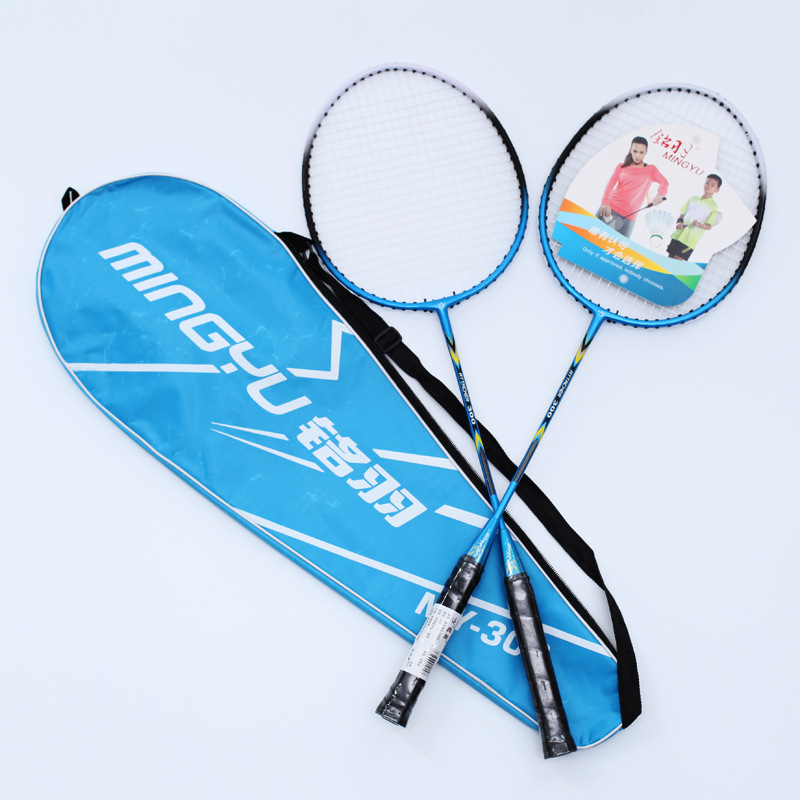 A Pair Of Badminton Rackets Training Color Matching Offense And Defense Suitable For Beginners Badminton Racket