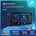 Автомобильный радиоприемник 6G 128G WIFI для Toyota Yaris LHD RHD 2012-2017 мультимедийный видеоплеер Android 10,0 BT DSP автовоспроизведение без 2 din DVD