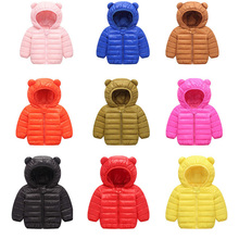 Toddler Boy Girl Clothes Baby Clothing Girls Winter Coat Warm Thin Cotton Coat Winter Winter Coat Winter Jacket Children's Down children girls baby cute ears quilted cotton baby clothes winter girl coat clothing fashion hot sale warm boy jacket