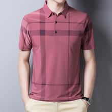 Ymwmhu Korean Style Polo Shirt for Men Short Sleeve Slim Fit Summer Thin Shirt Streetwear Men Polo Shirt Plaid Clothing Brand