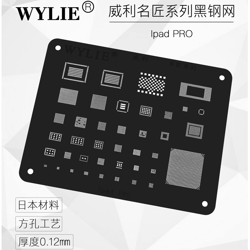 For IPad Pro 9.7 10.5 12.9 BGA Stencil CPU RAM Wifi Nand Flash Baseband Power USB Audio 339S00045 IC Reballing Heat Template