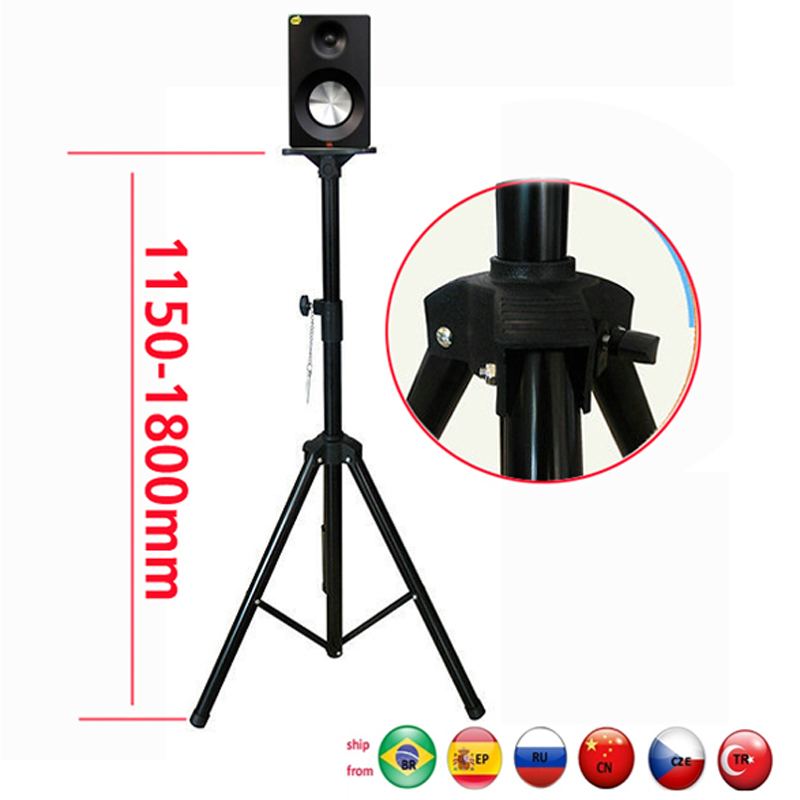SF03 115CM 150CM 180CM 45KG Adjustable Universal Surround Sound SPEAKER Tripod Floor BRACKET Mount Holder Stand Rack