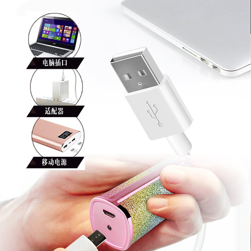 Electric eyebrow trimmer mini USB pen All products Healthy Beauty Makeup tools color: Rainbow