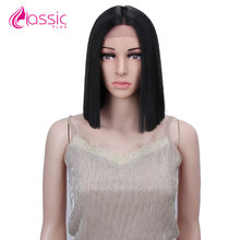 цена на Classic Plus Short Straight Heat Resistant Synthetic Hair Wig For Black/White Women Cosplay Or Party Bob Wigs Machine Wigs