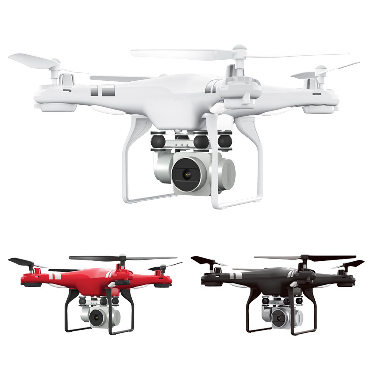 X52 Quadcopter Set High Unmanned Aerial Vehicle Real-Time Transmission High-definition Aerial Photography Cradle Head Electrical