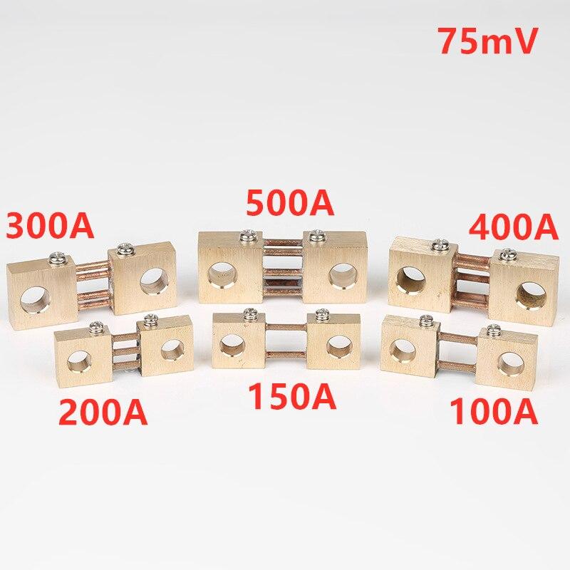 Шунт-шунт 75A 100A 100A 200A 300A 400A 500A 75мв, сварочный аппарат, латунный резистор, DC Шунты для тока, аналоговый панельный измеритель
