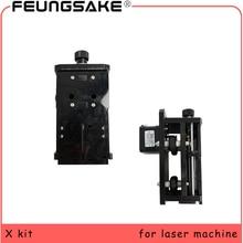 Z комплект для лазерного станка X Axis раздвижная работа 55 мм движущийся Размер x Комплект для лазерной гравировки 3 оси z слайдер DIY фрезерование линейного движения