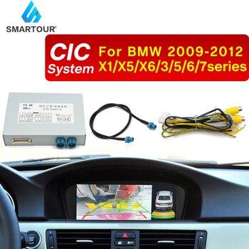 Smartour Car Camera Interface for bmw CIC 2009-2012 X6 Parking System Retrofit rear view 360 camera E60 E90 E70 for bmw cic e70 e71 e7x x5 x6 parking reverse image emulator rear camera activator