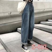 Boyfriend Jeans Women Autumn Casual Denim Pants Korean Streetwear Female Vintage