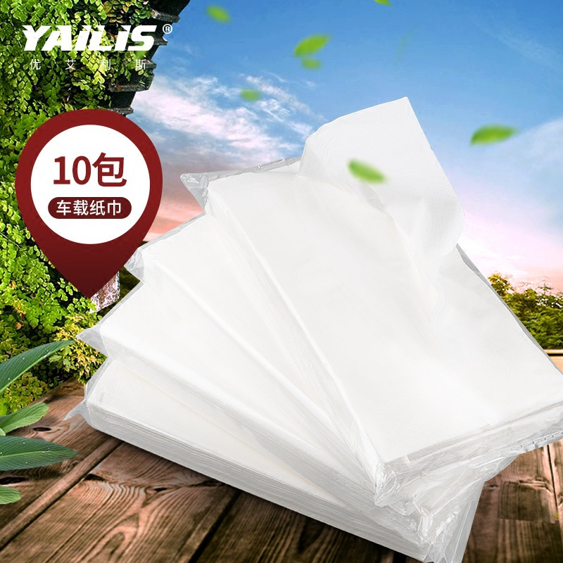 Car Mounted Tissue Box Paper Towel Refill Car For Paper Extraction Hanging Car Napkin Paper Extraction Ten Packaging