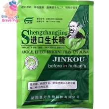 Medicinal-Hormone Increase-Production Soluble-Cytokinin-Fertilizer Plant-Food Root-Growth