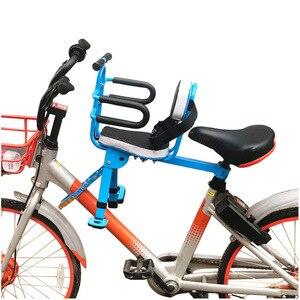 Детские велосипедные сиденья для горной дороги передний коврик детское кресло поддержка мягкая подушка ребенок с подлокотниками педаль Ве...