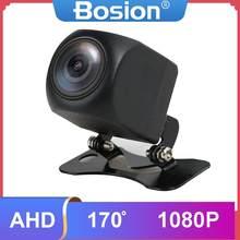 BOSION AHD 1920x1080P Auto Kamera 170 Grad Fisch Auge Objektiv Sternenlicht Nachtsicht HD Fahrzeug Rückansicht kamera