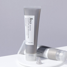 Unisex Hyaluronic Acid Face Mud Thorough Pore Clean Whitening Excess Sebum and Impurities Hydrating for Face Skin Care
