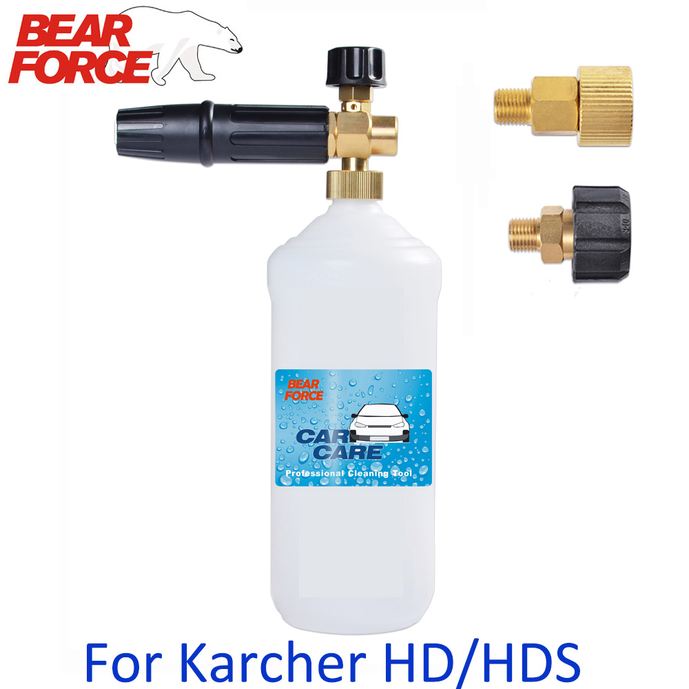 Car Washer Snow Foam Lance Foam Nozzle Soap Gun Foam Generator Maker High Pressure Soap Foamer For Karcher HD Pressure Washer
