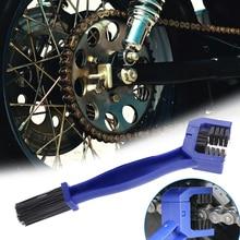 Пластиковый очиститель для цепи мотоцикла, велосипеда, мотоцикла, щетка для велоспорта, очиститель для чистой цепи, инструмент для уличного скруббера для Honda Road MTB