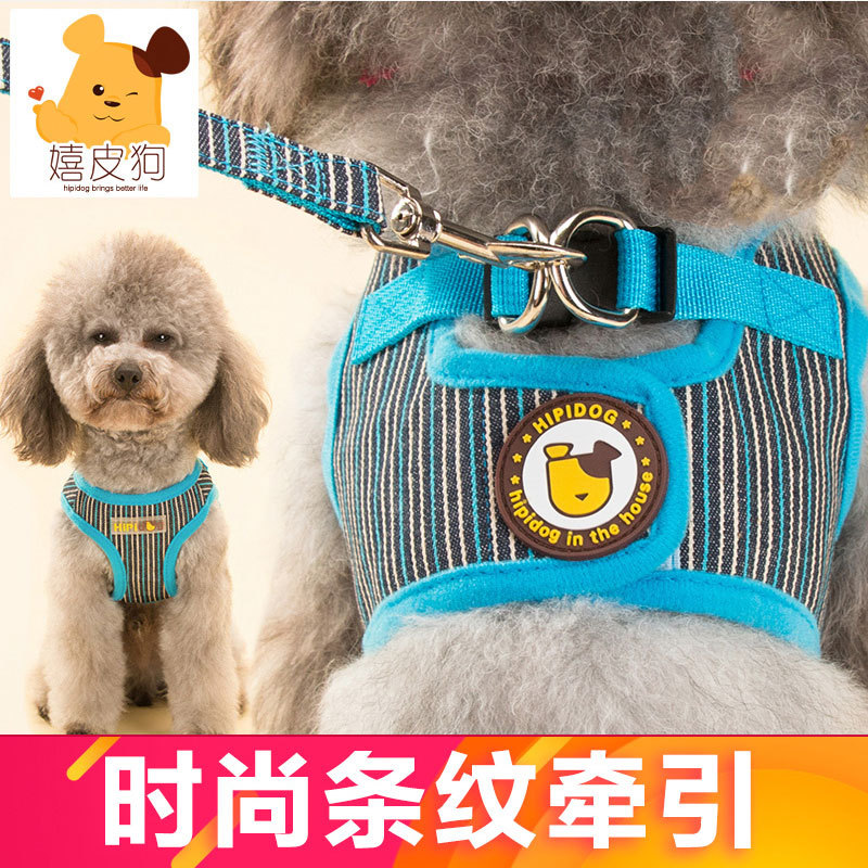 Strap Puppy Dog Hand Holding Rope Pet Xiong Bei Tao Chest Vest Traction Belt Teddy Bichon Dog Rope Dog Chain