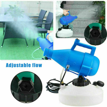 CE 4.5L 110/220V Electric ULV Fogger Sprayer Mosquito Fogging Machine Intelligent Ultra-Low Capacity Fogger Disinfection Machine  - buy with discount