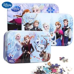 Disney księżniczka mrożone Puzzle samochód Disney śnieżka 60 sztuk Puzzle zabawki dzieci drewniane Puzzle edukacyjne zabawka dla dzieci dziewczyna