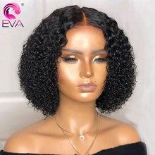 Eva 13x4 תחרה מול שיער טבעי פאות מראש קטף עם תינוק שיער ברזילאי קצר מתולתל תחרה מול פאה עבור שחור נשים רמי שיער