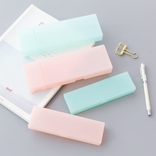 Korean stationery Simple and versatile creative pencil case Semi-transparent matte storage