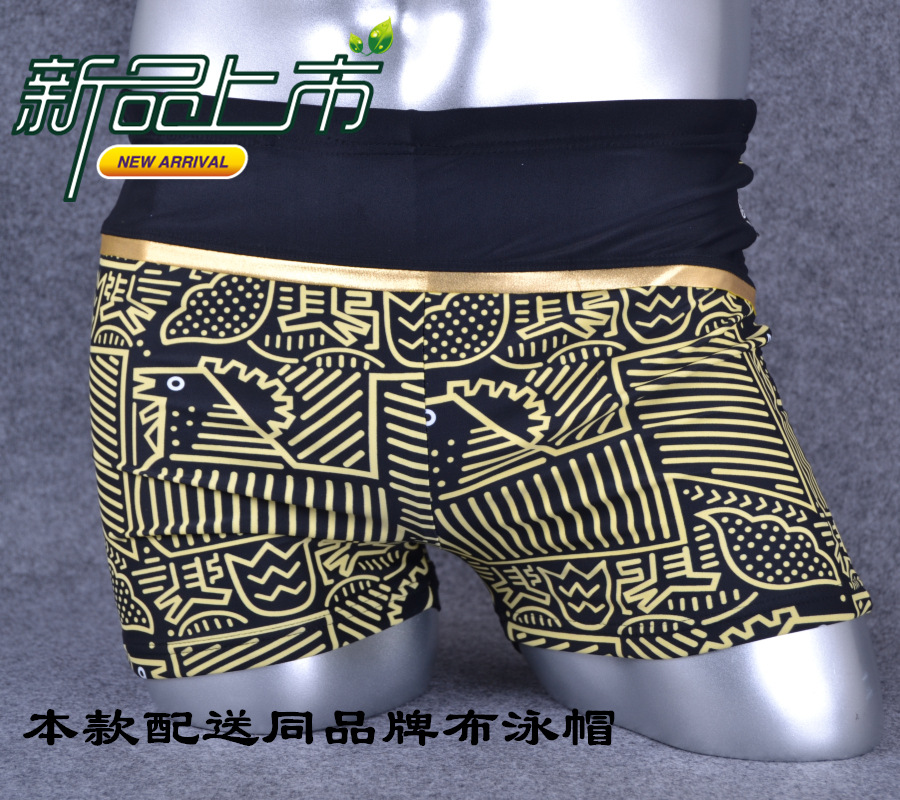 Taiwan Hds 2015 New Style Men Top Grade-Style Swimming Trunks Cabinet Genuine Product-AussieBum Men's