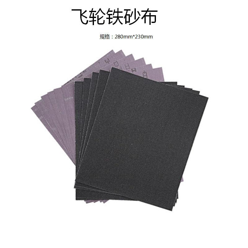 Flywheel Iron Sandpaper Alumina Abrasive Band Static Electricity Polishing Dry Grinding SNAD Paper Disk Brown Corundum Sandpaper