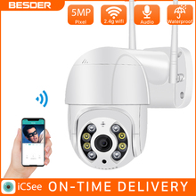 BESDER 5MP PTZ WiFi Camera Motion Two Voice Alert Human Detection Outdoor IP Camera Audio