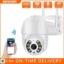 BESDER-cámara WiFi PTZ de 5MP, videocámara de detección de movimiento, dos modos de aviso por voz, humana, para exteriores, IP, Audio, visión nocturna, videovigilancia