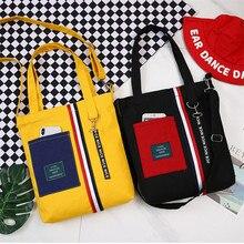 цена на SEAAN Beauty Patchwork Shopping Bag Single Shoulder Black Yellow Canvas Cloth Bag Zipper Reusable Eco Shopping Bag organize bags