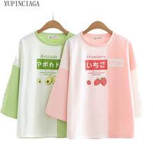 T-shirt manches courtes col rond femme, décontracté, ample, Patchwork, style japonais, Harajuku, imprimé fraise