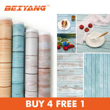 57X87cm 2 Sides Photo Background Photophones For Photos Waterproof Photography Backdrops Art Paper For Photo Studio