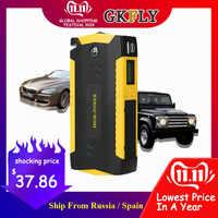 Nouveau GKFLY voiture saut démarreur batterie externe 16000mAh 12V Portable dispositif de démarrage 600A chargeur de voiture pour voiture batterie Booster Buster LED