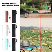 Collapsible Light Stand For Camping Adjustable Height Light Hanger Aluminum Alloy Stainless Steel Copper Light Pole for Outdoor